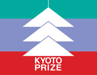 Kyoto Prize at Oxford promotional materials design