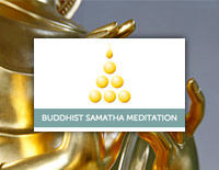 Samatha Trust website