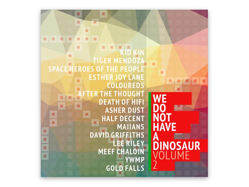 We Do Not Have A Dinosaur - Volume 2